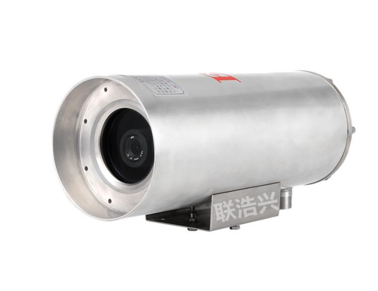 化工厂压缩空气降温监控耐高温风冷摄像机