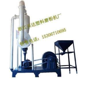 塑料磨粉机供应商