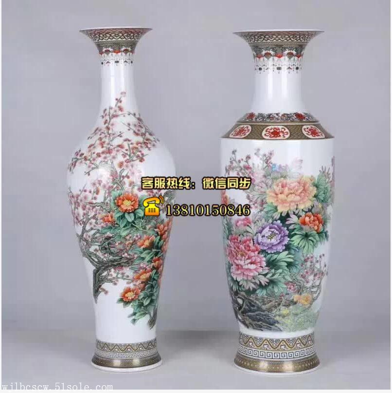 盛世群芳粉彩对瓶珍藏瓷