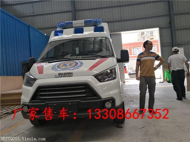 红河哈尼族彝族自治州救护车厂家