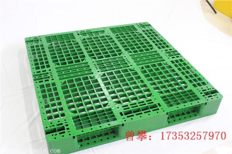 舟曲县川字塑料托盘厂家