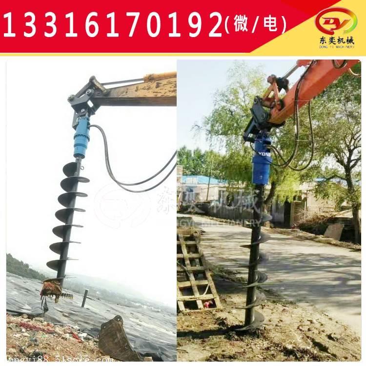 螺旋钻机厂家直销 快速发货 广州东奕工程机械