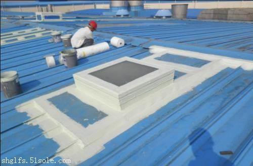 奉贤区钢结构屋面防水堵漏公司-上海跃尊防水工程