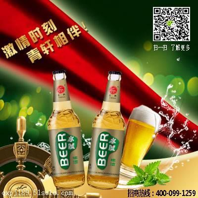 陕西地区夜场专用小瓶啤酒招商