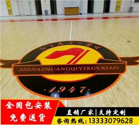 定尺体育场木地板  篮球专用木地板
