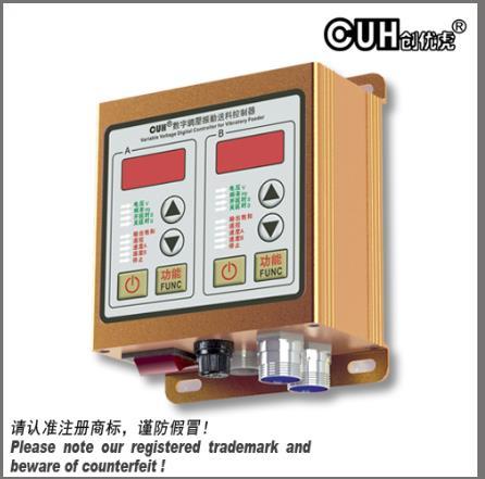 CUH创优虎SDVC22-S送料控制器