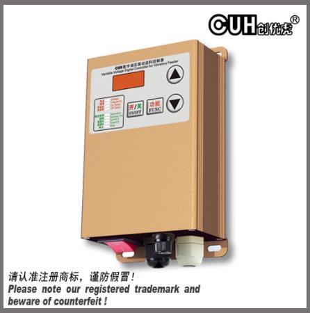 CUH创优虎SDVC20-L送料控制器