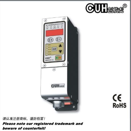 CUH创优虎SDVC40-S送料控制器