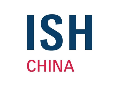 2019北京供热展北京暖通展ISHChina舒适家居系统展览会