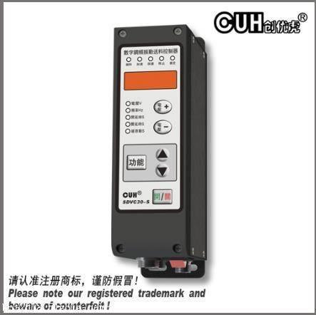 CUH创优虎SDVC30-S (1.5A) 数字调频振动送料控制器