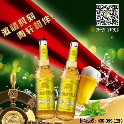 内蒙古地区500毫升大瓶啤酒大量批发