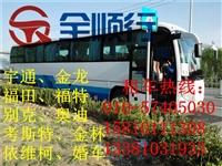 北京汽车租赁有限公司