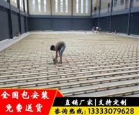 体育木地板安装细节