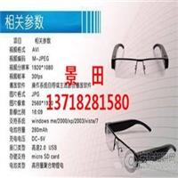 摄像眼镜厂家,摄像眼镜供应