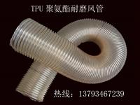透明PU钢丝管聚氨酯风管 进口TPU钢丝伸缩波纹管