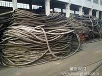 广州花都废品回收回收价格多少钱一吨