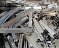 萝岗区废旧电缆回收市场报价