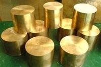 南沙区废铝合金回收价格废铜价格多少钱一斤