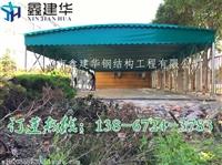 新昌縣鑫元華鋼結構公司的雨篷,推拉篷,篷房,大型倉庫推拉蓬直銷