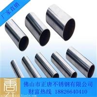 精密管,不锈钢精密管,304不锈钢精密管
