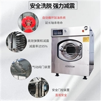 江苏美森30公斤全自动工业洗衣机 变频悬浮洗脱机厂家批发
