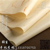 茶叶包装纸 包装棉纸 白茶包装纸 黑茶包装纸 茶叶棉纸