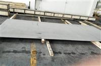 2Cr13Ni2Nb不锈钢板
