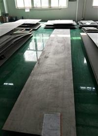 440C钢板规格全