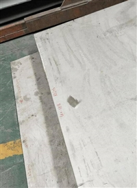 5Cr17MoV不锈钢板