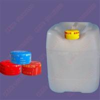 食用油胶帽定做 20公斤食用油周转桶热缩封口膜生产厂家