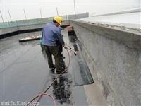 嘉定区房屋漏水维修|上海专业房屋漏水维修公司