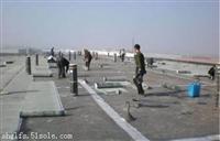 上海跃尊防水公司-专业的房屋漏水维修