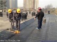 承接室内室外房屋漏水维修工程