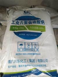 廠家哪里回收紫外線吸收劑價格回收氨基樹脂多少錢