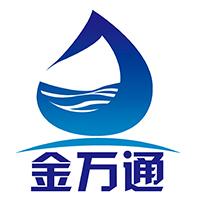 青岛金万通环保科技有限公司业务三部
