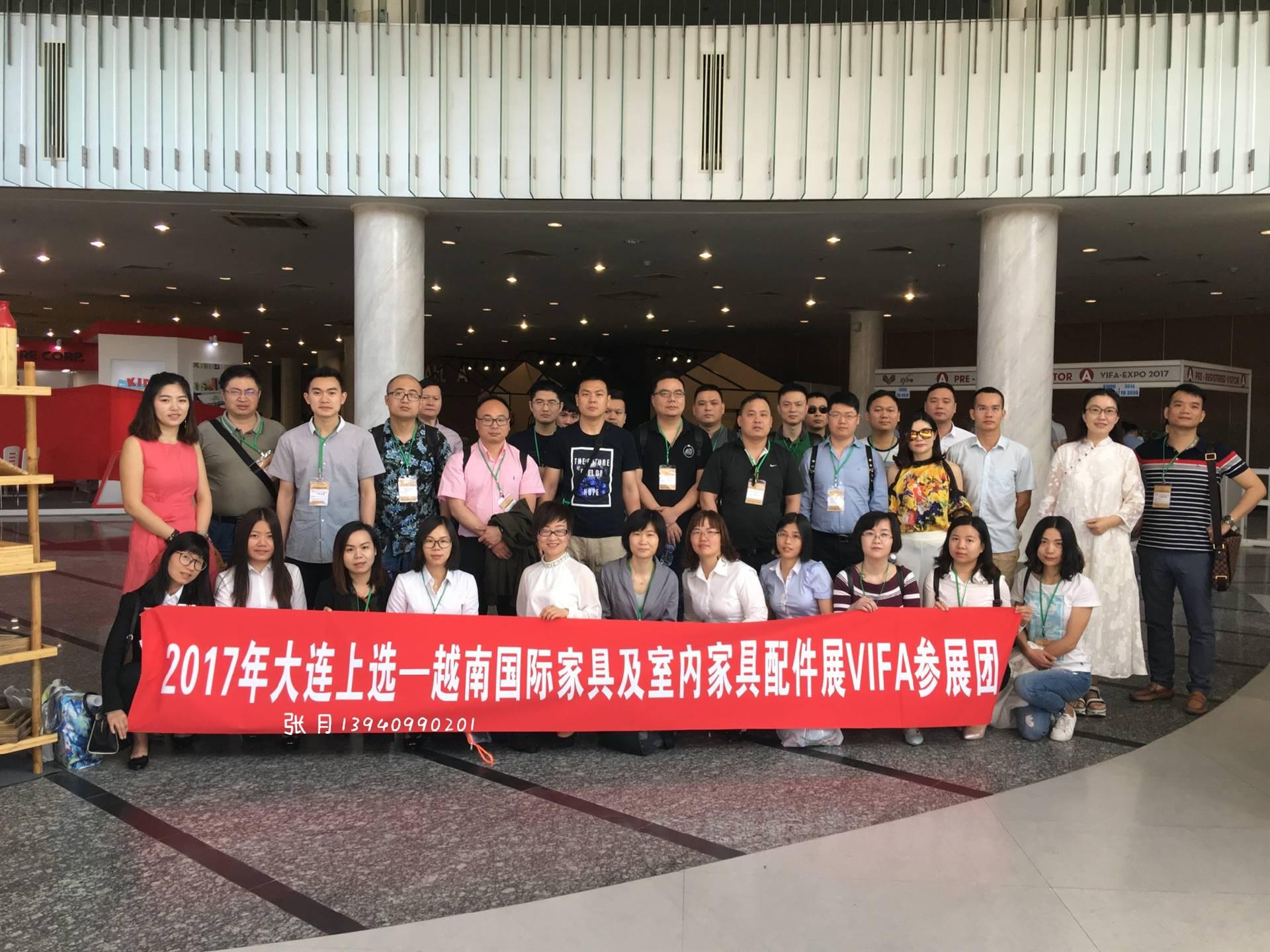 2019年第十二届越南胡志明国际家具及配件展