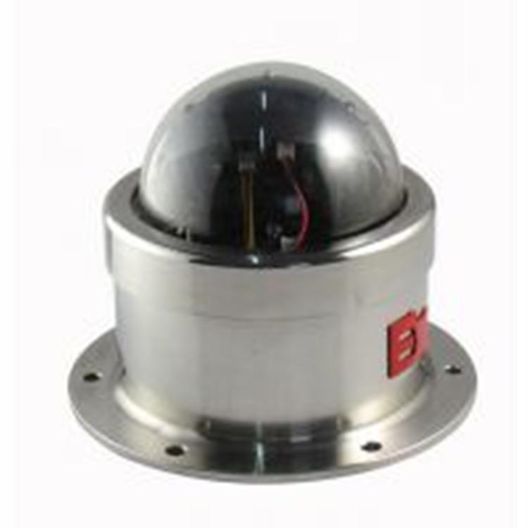 防爆半球摄像机130万CMOS日夜型半球