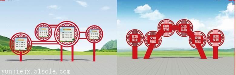江苏灯箱厂家 徐州宣传栏 徐州标识标牌  徐州精神堡垒 来图定制