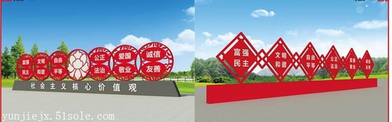 户外灯箱厂家  不锈钢宣传栏厂家 徐州中道标牌 江苏宣传栏厂家