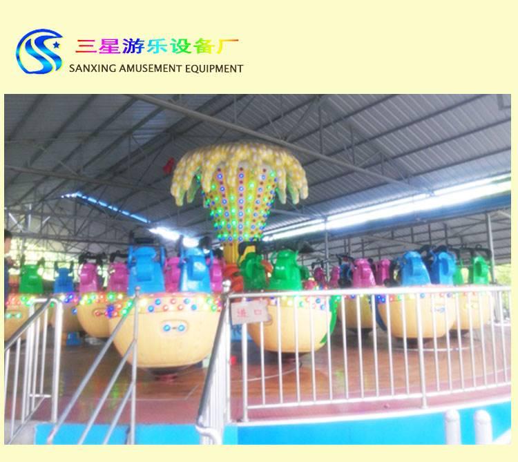 梦幻陀螺中型刺激游乐设备 公园新款户外游乐场亲子设施