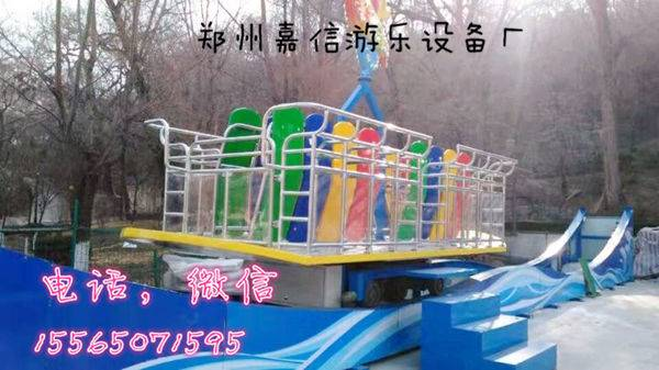 冲浪者 是游乐场里非常好玩的一款游乐设备