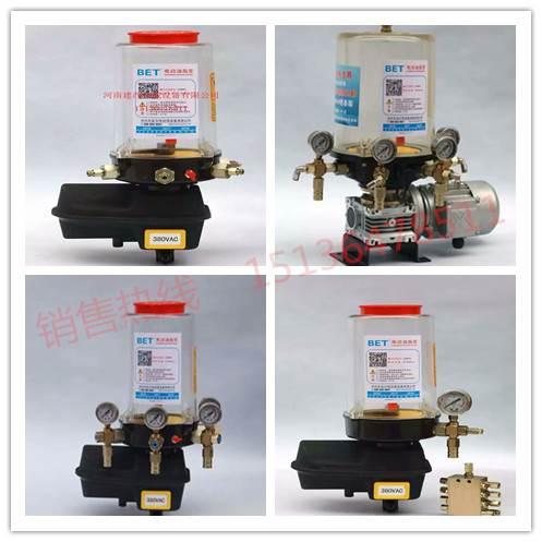 厂家直销混凝土搅拌机电动油脂泵手动润滑油泵