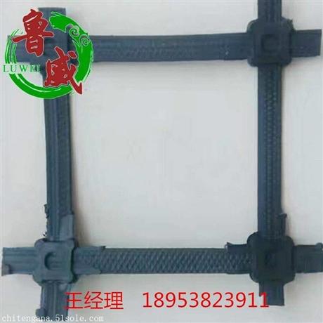 凸结点钢塑土工格栅 厂家直销 质量保证