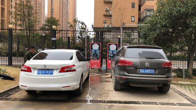 自助共享式洗车机