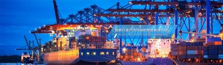进口榛子仁国内企业需要具备哪些资质
