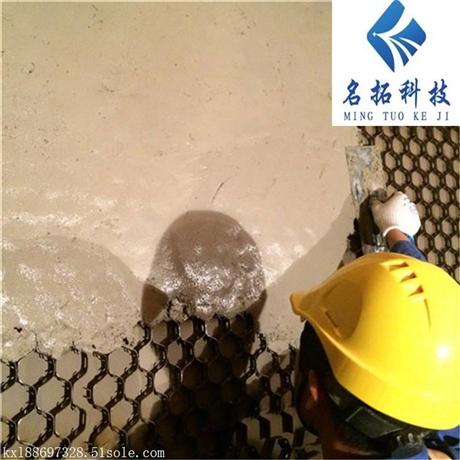 龟甲网高强耐磨陶瓷涂料 耐磨涂料施工