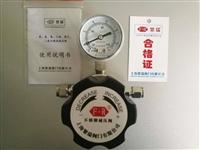 不锈钢316L二级氧 氮 氢 氦 氩 氨 二氧化碳等腐蚀性气体减压阀
