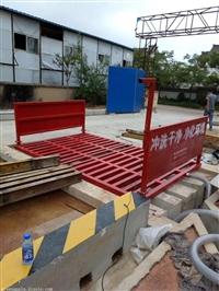 芜湖工地洗车机公司