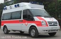 昌平北京救护车热线