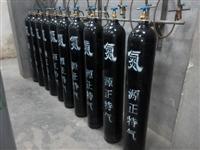 云南液氮優惠促銷